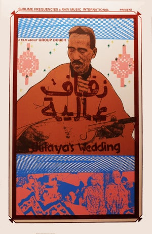 Image of Oulaya's Wedding Movie Poster
