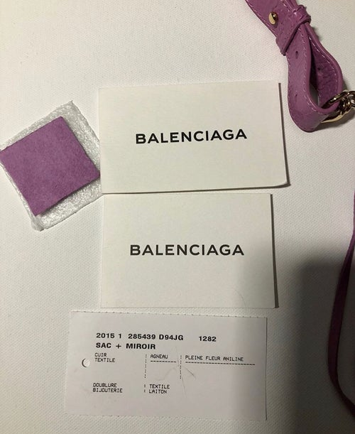 Image of BALENCIAGA POMPON BAG