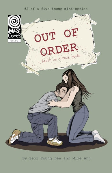 Image of Out of Order #2