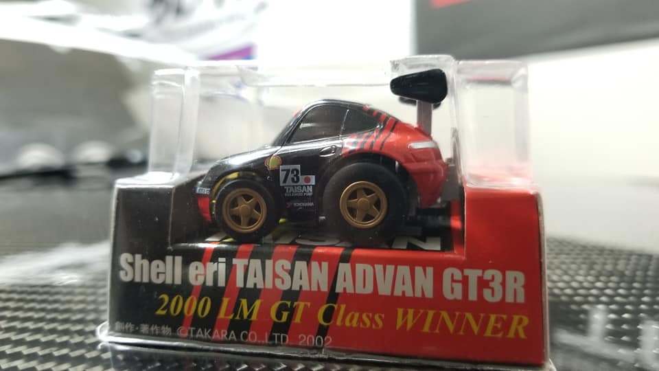 Image of Taisan Advan GT3RS Porsche