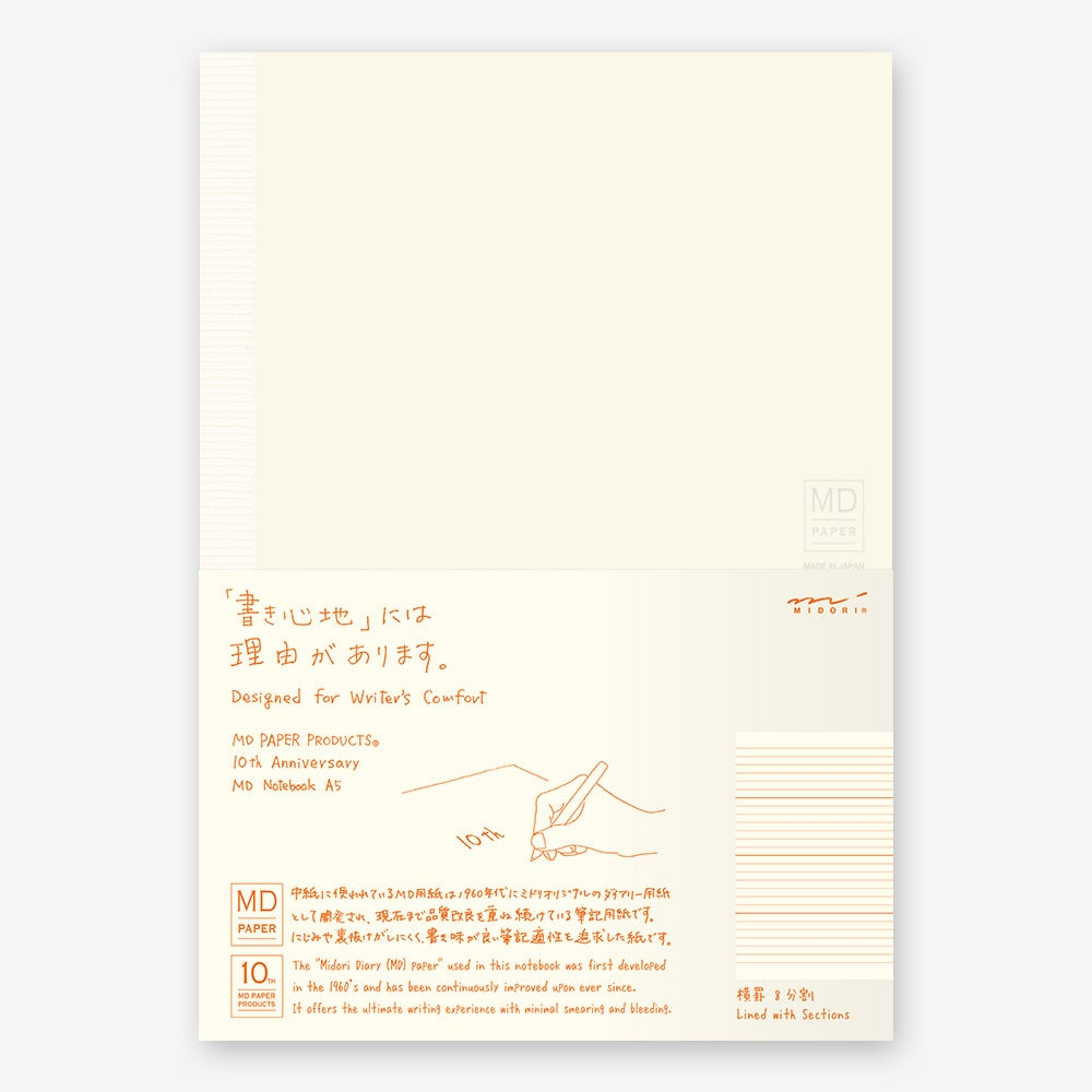 Image of MD Paper 10th Anniversary Limited Edition A5 Lined with Sections