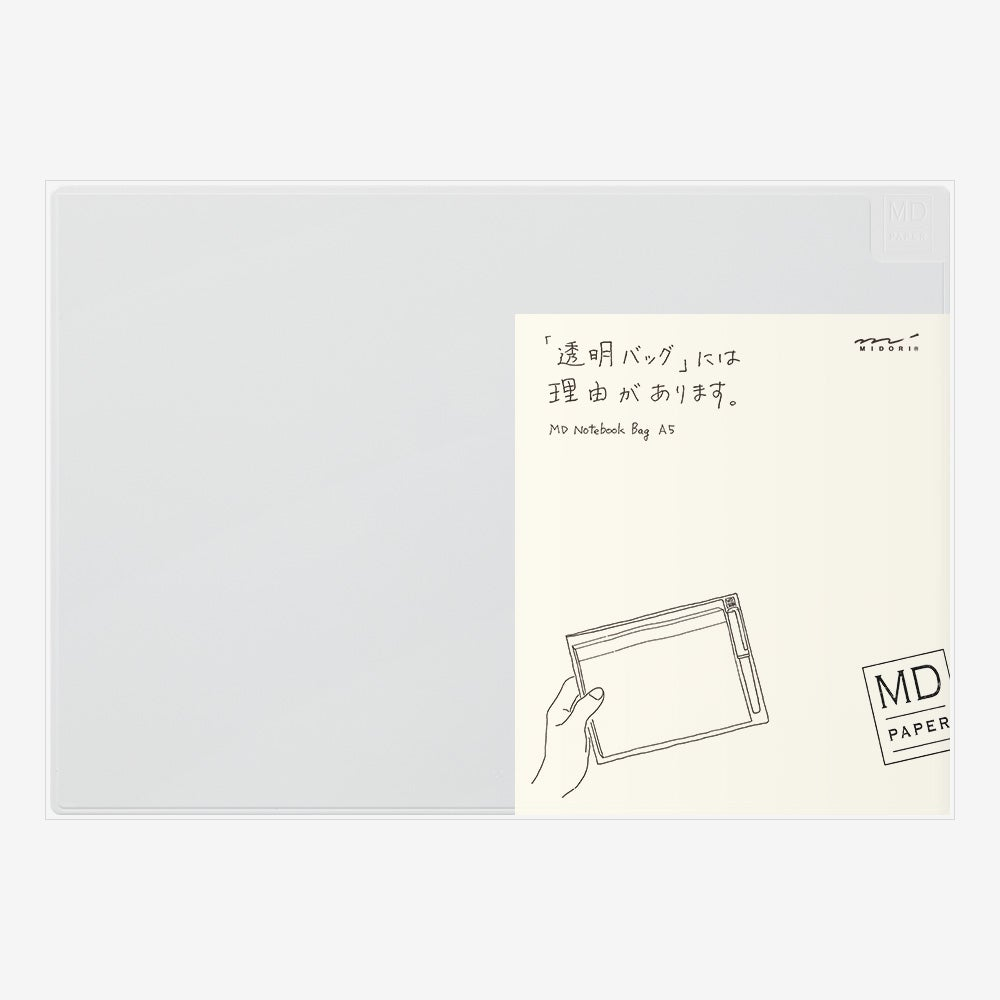 Image of MD Clear A5 Notebook Bag