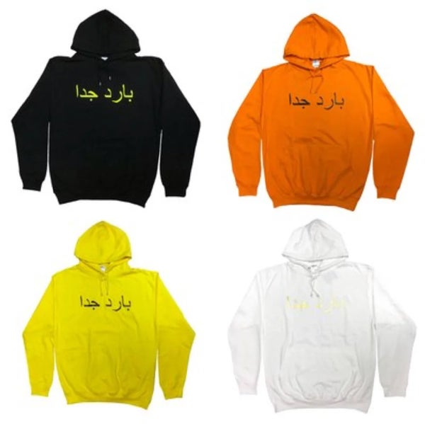 Image of ARABIC 'SO COLD' HOODIES