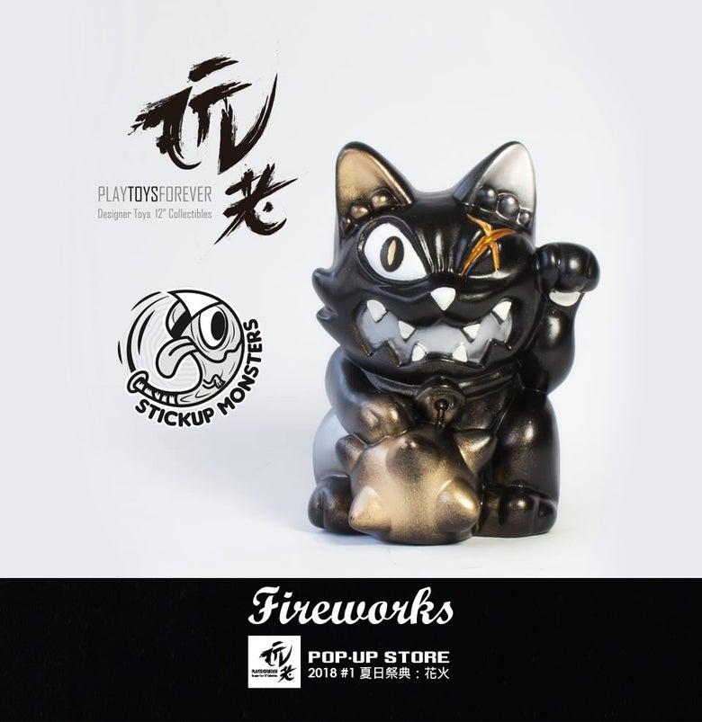 Image of Stickup monsters Maneki Wananeko Fireworks limited ver.