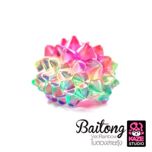 Image of Baitong Ver.Candy Rainbow