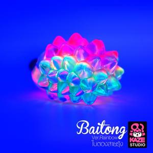 Image of Baitong Ver.Candy Rainbow