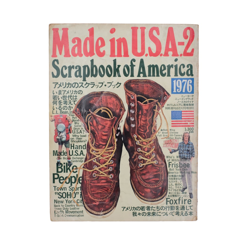 Image of Made in U.S.A-2 Scrapbook of America 1976
