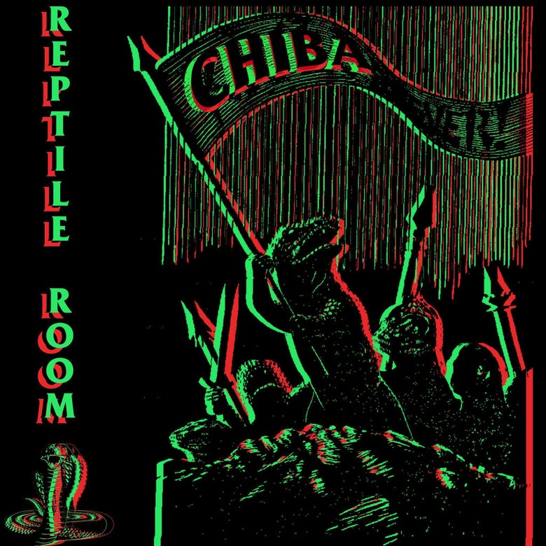 Image of Chiba - Reptile Room