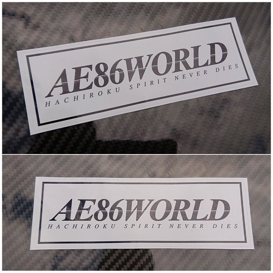 Image of AE86 WORLD Spirit Sticker
