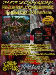 Image of FERALIMINAL LYCANTHROPIZER The Ideal Model Of Deviance CD and T-shirt NEW !!!