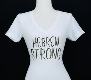 Image of Hebrew Strong 2