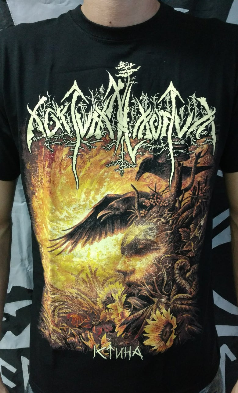 "Image of NOKTURNAL MORTUM ""Verity"" T-SHIRT"