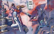 Image of Evangelion Illustration Collection 2007 - 2017