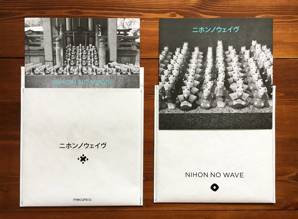 Image of Nihon No Wave