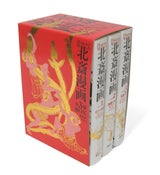 Image of Hokusai Manga 3 vol. Set