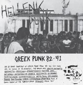 Image of GREEK PUNK/POST-PUNK/HC Mix Tape 1982-1991