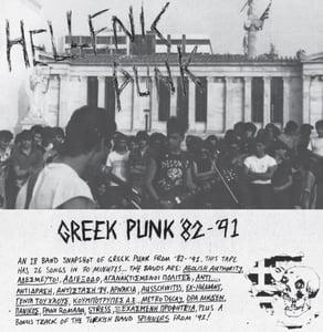 Image of GREEK PUNK/POST-PUNK/HC Mix Tape 1982-1991