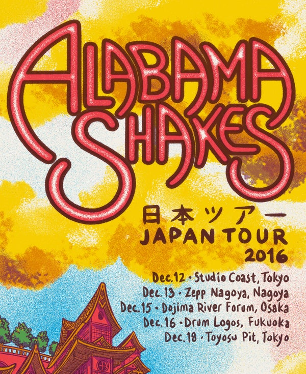 Image of Alabama Shakes - Japan Tour 2016