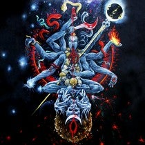 "Image of CULT OF FIRE ""मृत्यु का ताप"" CD"