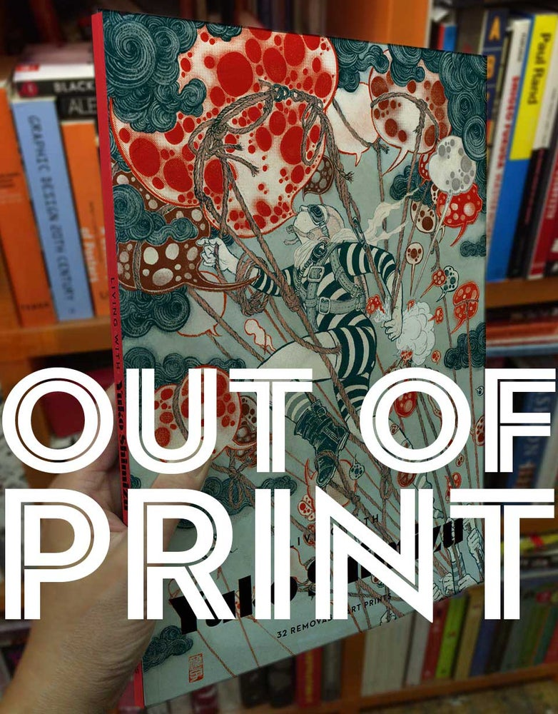 Image of OUT OF PRINT: MONOGRAPH Living with Yuko Shimizu