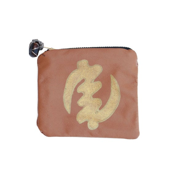 Image of Sienna Leather Pouch