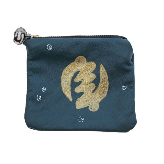 Image of Green Leather Pouch