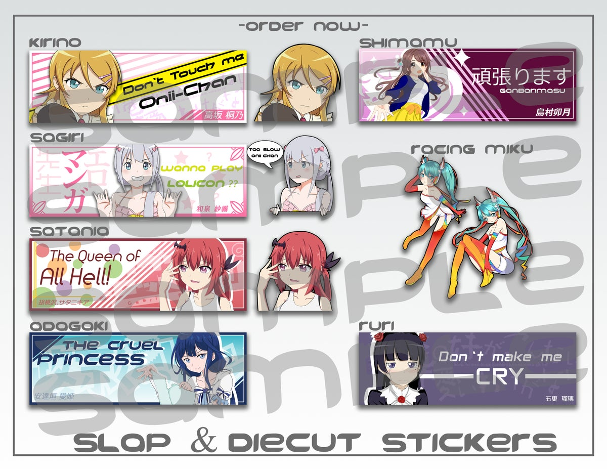 Image of Old Collection Slap & Diecut Stickers