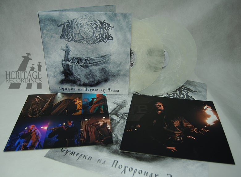 """Image of TEMNOZOR """"Twilights on the Winter Funeral"""" GATEFOLD DOUBLE 12"""" LP - MARBLE"""