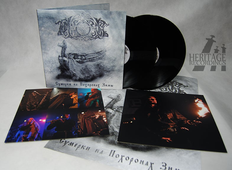 "Image of TEMNOZOR ""Twilights on the Winter Funeral"" GATEFOLD DOUBLE 12"" LP - BLACK"