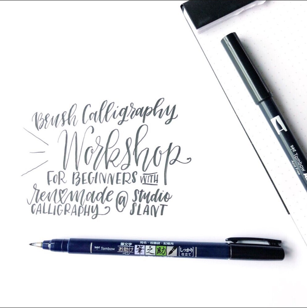 Image of August 25 (Saturday, 2-4 PM) Brush Calligraphy Workshop for Beginners