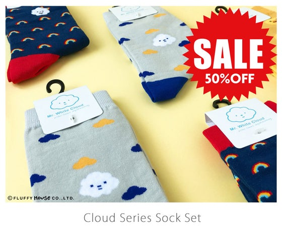 Image of Cloud Series Socks Set 1.0