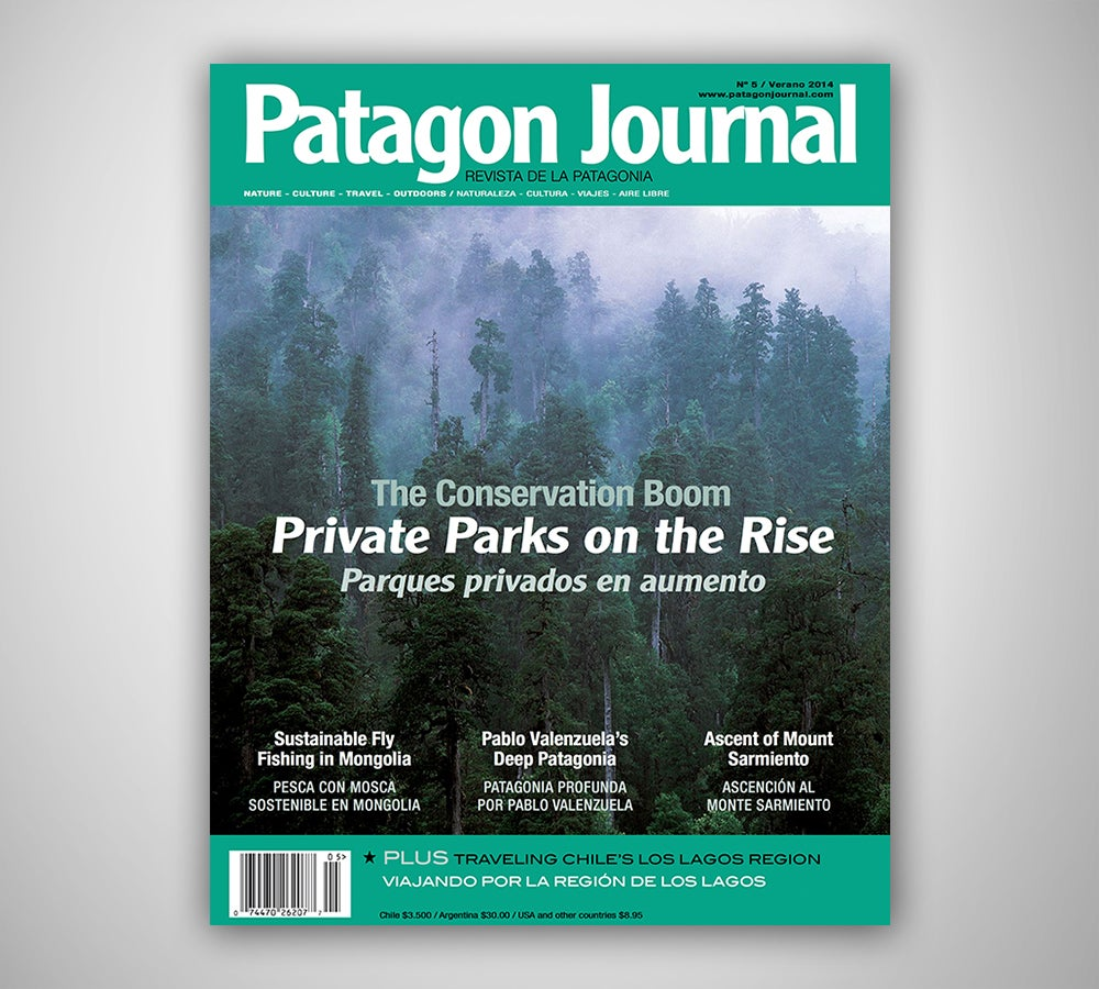 Image of Patagon Journal #5