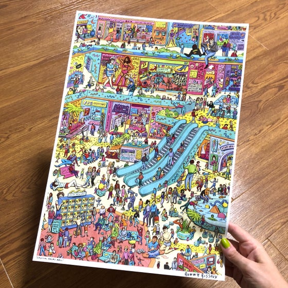 Image of CRYSTAL PALMS MALL - A3 COLOR PRINT