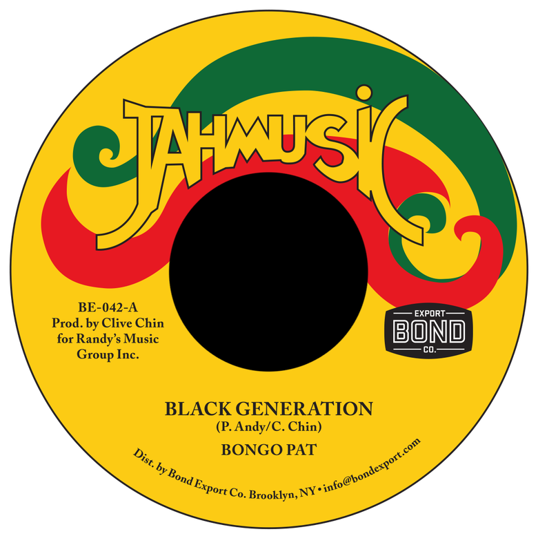 "Image of Bongo Pat - Black Generation 7"" (Jah Music)"