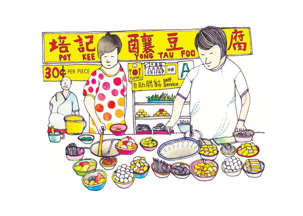 Image of Yong Tau Foo
