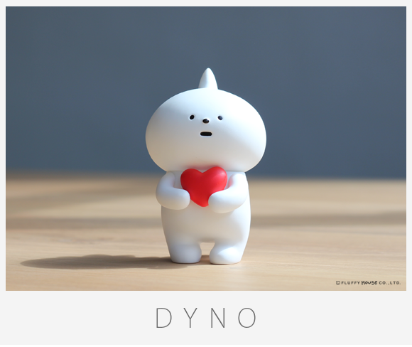 Image of DYNO - White