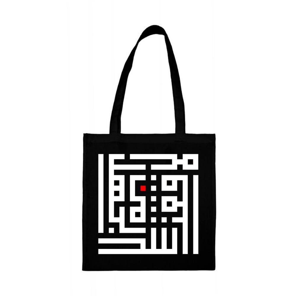 Image of Tote bag - White R calligraffiti