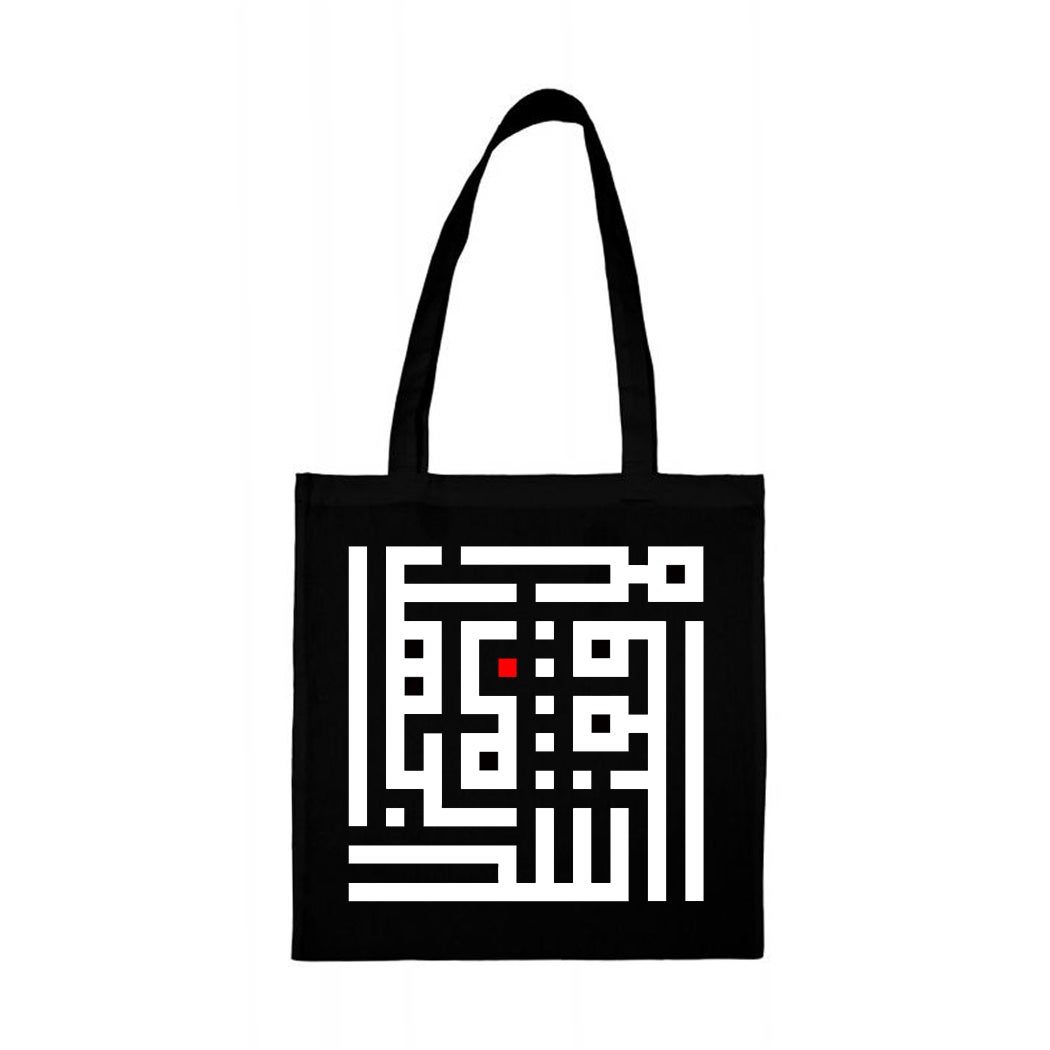 Image of Tote bag - White R calligraffiti by RamZ