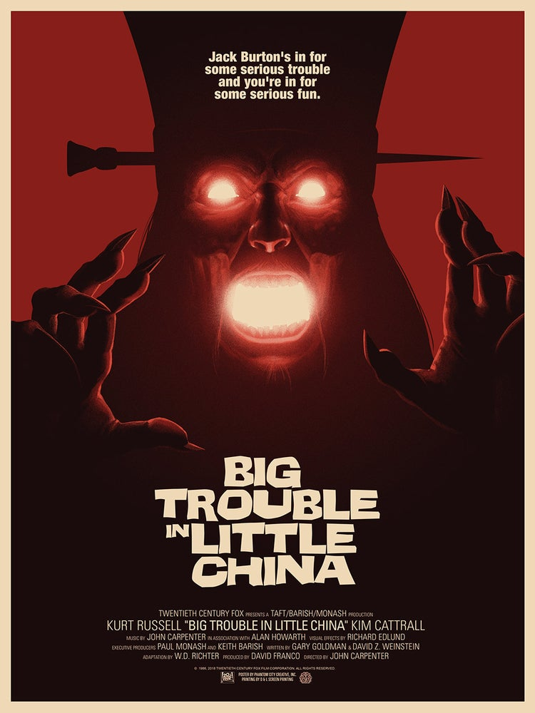 Image of BIG TROUBLE IN LITTLE CHINA (main)