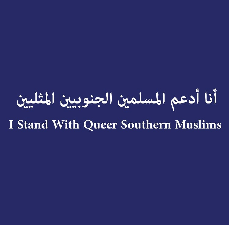 Image of I Stand with Queer Southern Muslims shirt in Arabic