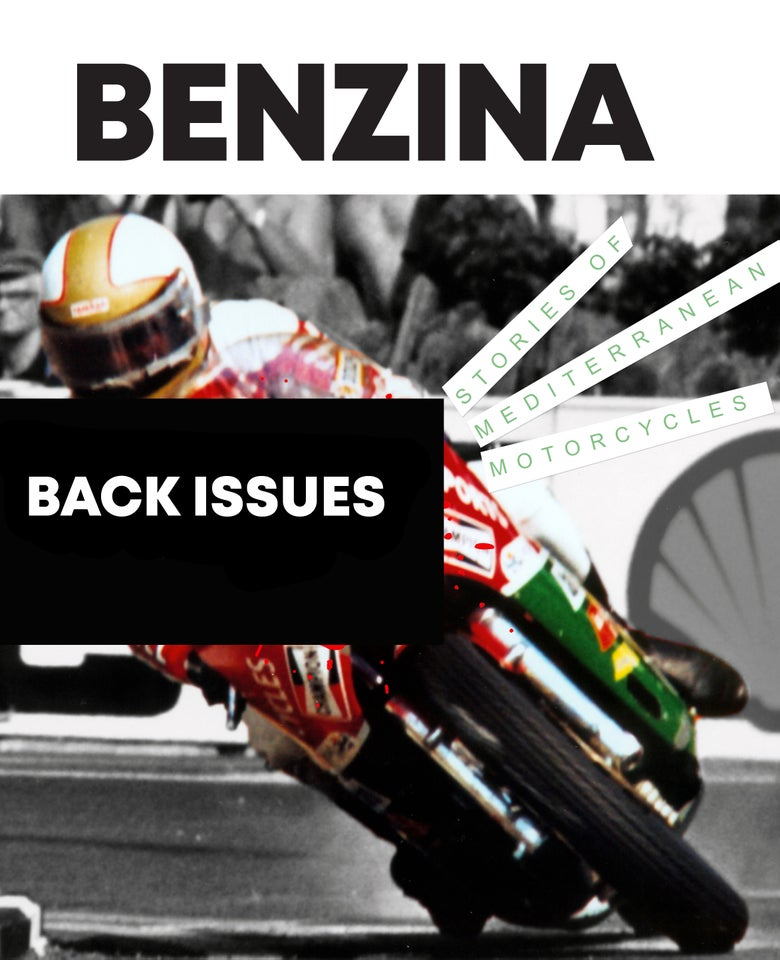Image of Benzina back issues with FREE UK POSTAGE