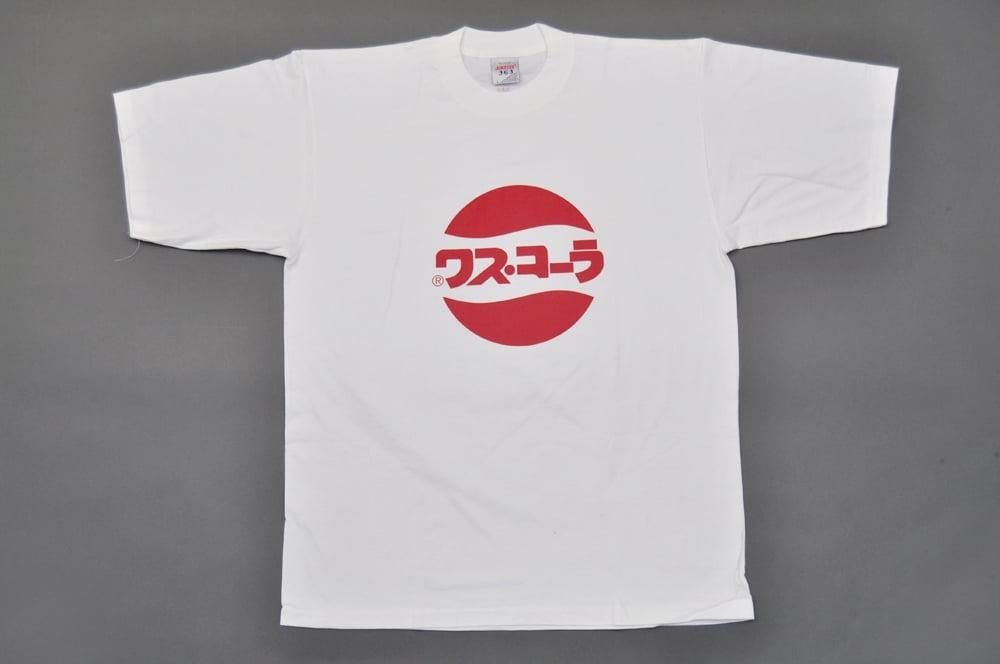 Image of Work Buy Consume Die T-Shirt (Matt Logo)
