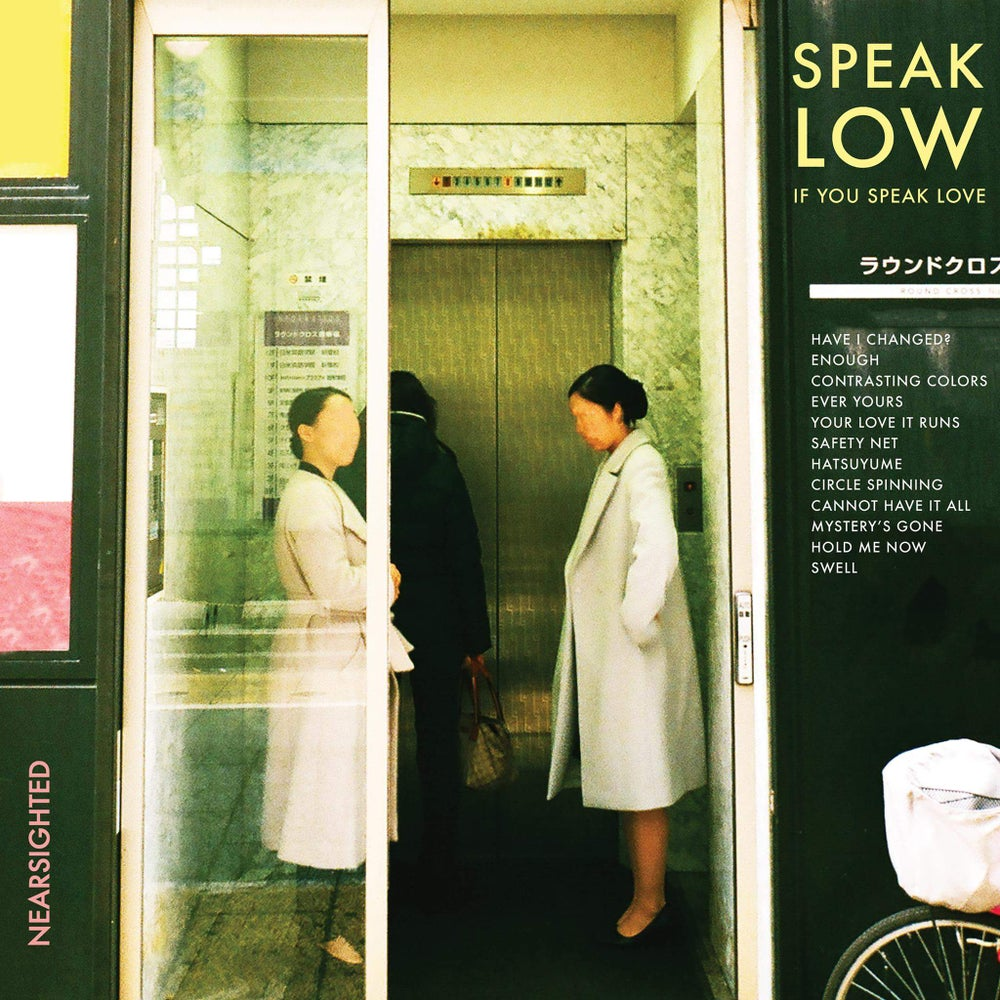 Image of SPEAK LOW IF YOU SPEAK LOVE - NEARSIGHTED LP