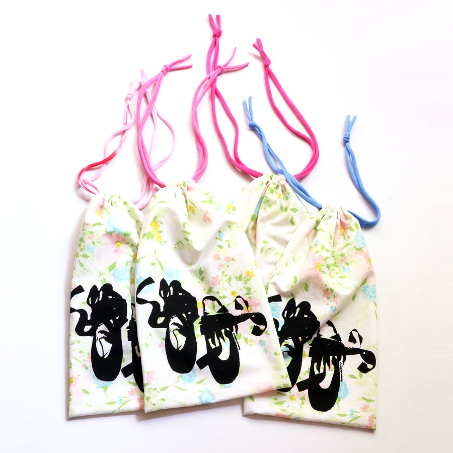 Image of PREORDER shoebag COURTNEYCOURTNEY en pointe vintage linen drawstring enpointe