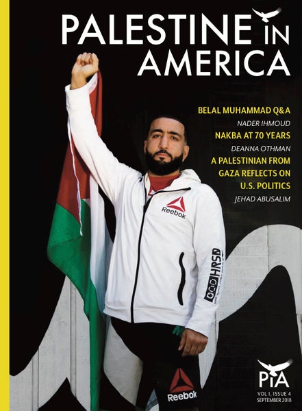Image of PiA 4th Issue Magazine