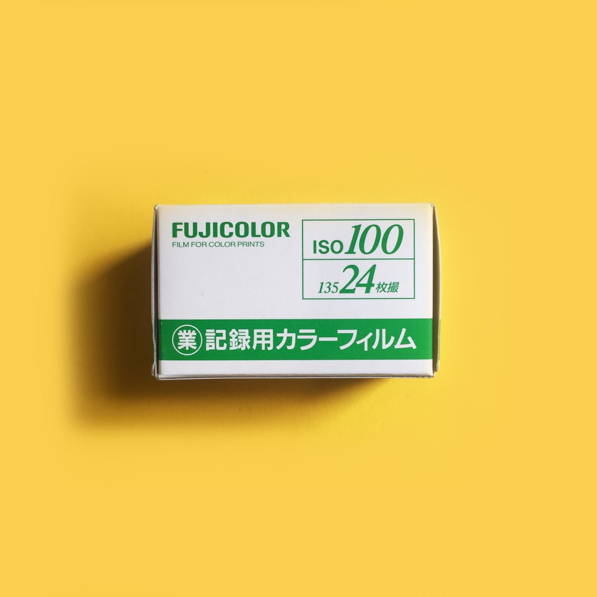 Image of Fuji Industrial 100 24exp