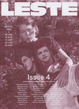 Image of ALL 8 ISSUES - DIGITAL ARCHIVE