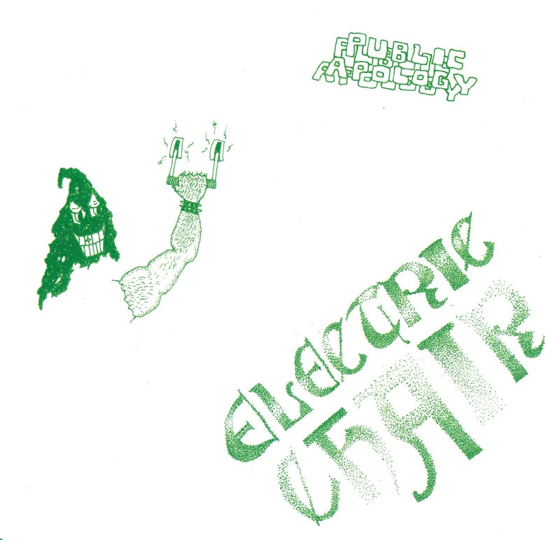 "Image of ELECTRIC CHAIR ""PUBLIC APOLOGY"" 7"""