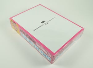 Image of Lunch Box Leftovers Box, Series 1