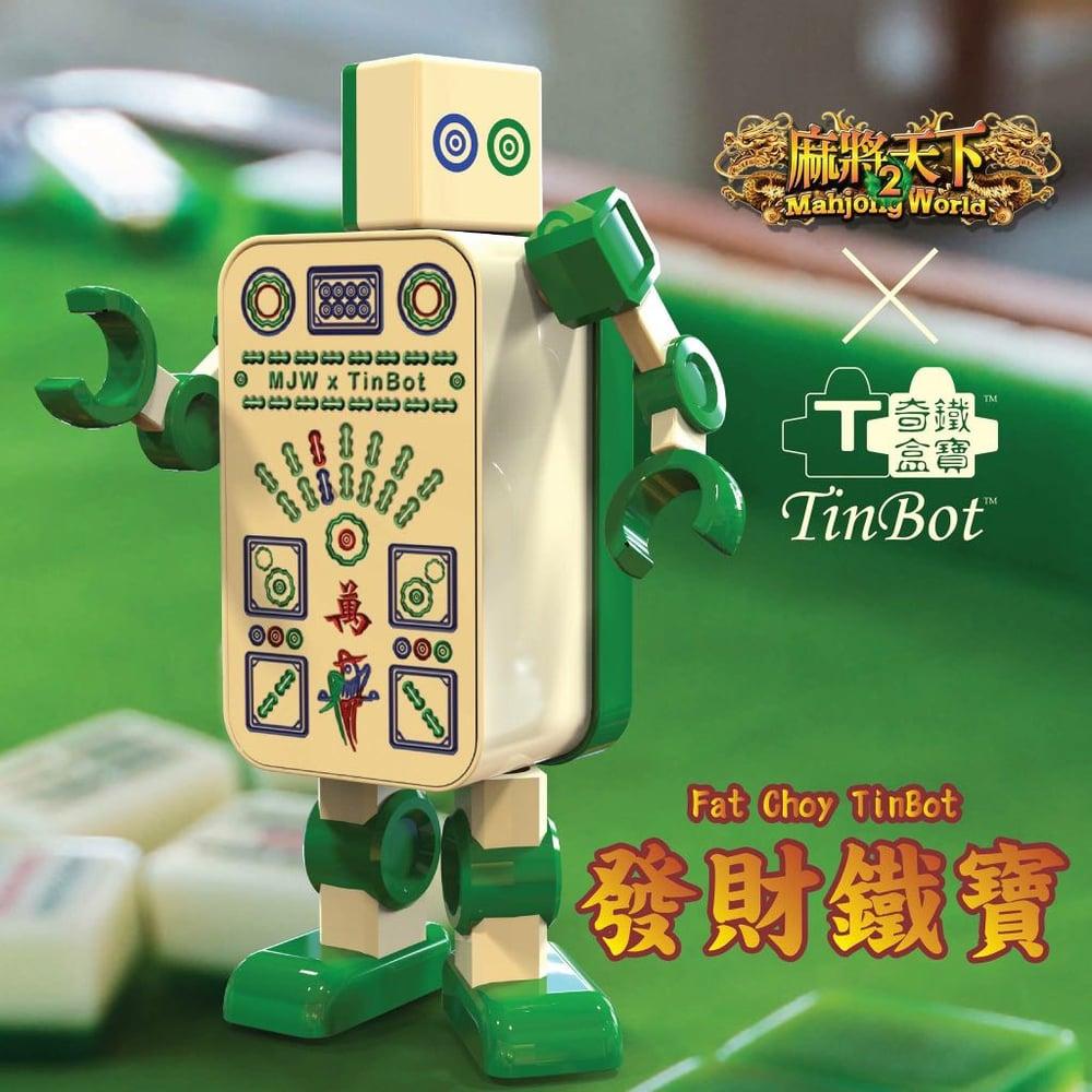 Image of FATCHOY TINBOT